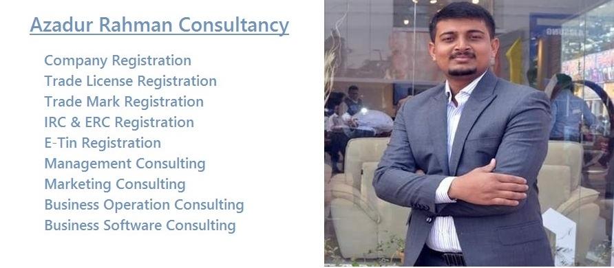 Azadur Rahman Consultancy